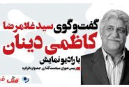 مصاحبه رئیس شورای سیاستگذاری جشنواره فرفره با رادیو نمایش
